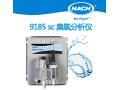 哈希9185 sc臭氧分析仪