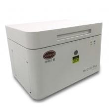 专业级RoHS2.0检测仪(华唯Ux-2100Plus)