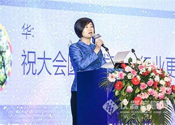 2019(第十三届)中国科学仪器发展年会在青岛召开