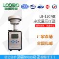 路博LB-120F(GK)高負壓型中流量顆粒物采樣器