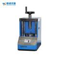 上海新诺 全自动粉末压片机  ZYP-20TS、ZYP-30TS、