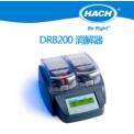 DRB200 消解器