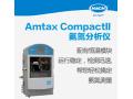 哈希Amtax CompactII 氨氮分析仪
