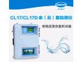 哈希CL17 余(总)氯分析仪