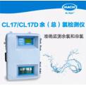 哈希CL17 余(總)氯分析儀