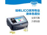 LICO620 台式色度仪