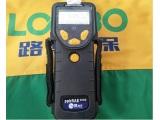 PGM-7340便携式光离子VOC检测仪