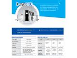 韩国sec X-ray X-eye 6100