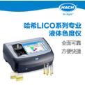 LICO690专业液体色度仪