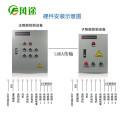 经济型智能温室农业控制系统FT-ZK-50