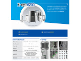 韩国sec X-ray X-eye 6200