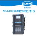 哈希MS6100多參數在線分析儀