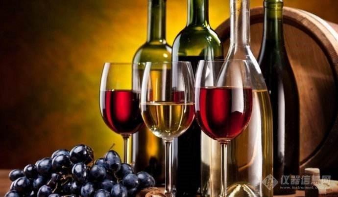 葡萄酒中重金属元素的检测.jpg
