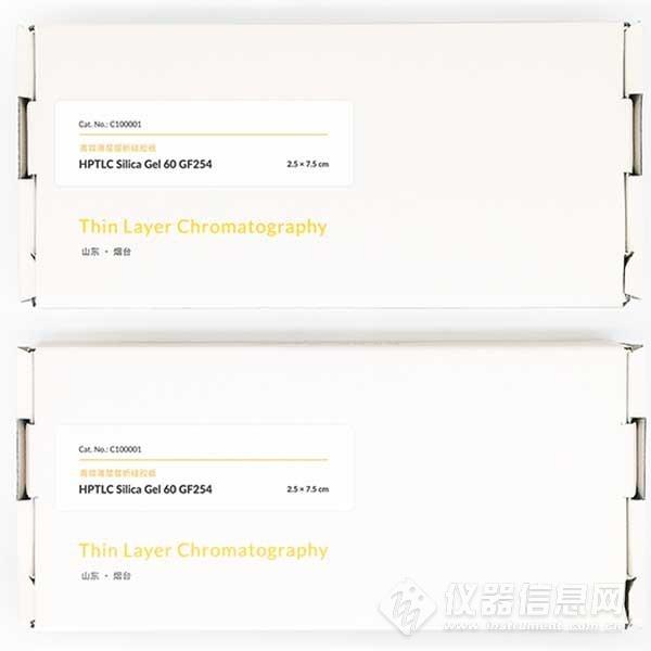 产品盒子总-4月更新侧面2.jpg