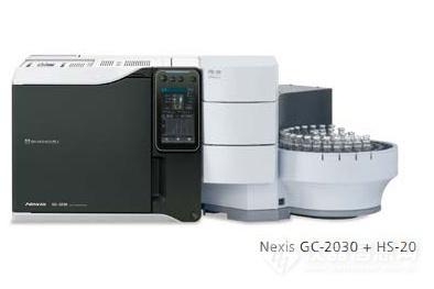 Gas Chromatography2.jpg