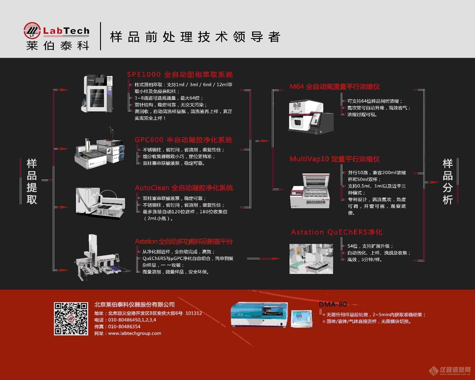 展板1RGB-电脑_看图王.jpg