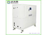超声波清洗机冷水机DW-15A