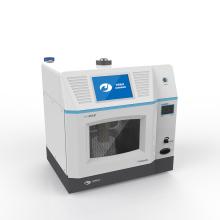 电脑微波超声波紫外光组合催化合成仪 XH-300UP