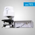 奥谱天成ATR8100高灵敏度显微拉曼光谱仪