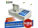 高精度全功能肥料养分专用检测仪