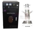光降解反应仪CY-GHX-B