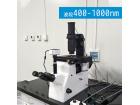 奥谱天成ATP9035显微高光谱成像仪分析系统