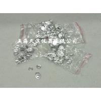 日本岛津铝坩埚/Φ5.8*1.5mm/固体坩埚