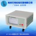 智能紅外二氧化碳檢測儀