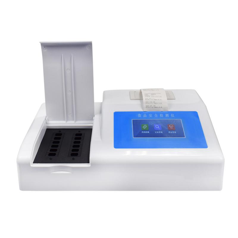 方科多功能食品检测仪-食品安全检测仪FK-SP60
