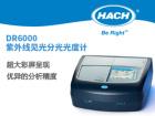 哈希DR6000紫外可�光分光光度�