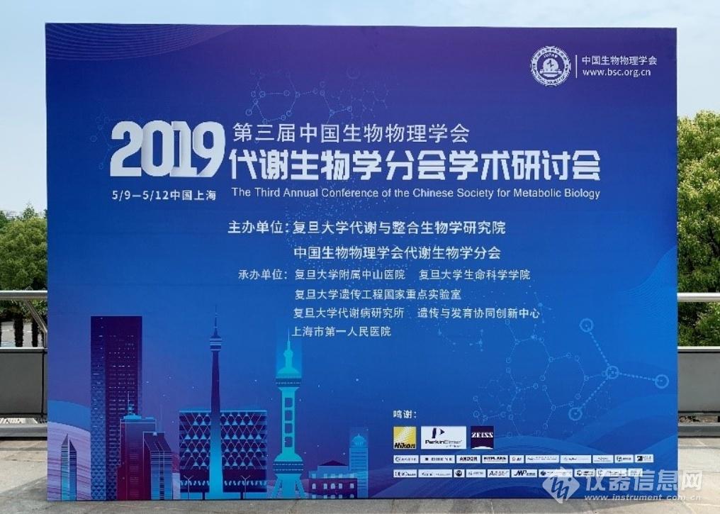 WeChat Screenshot_20190513140104.png