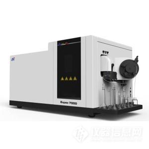 聚光Expec 7000型电感耦合等离子体质谱仪.jpg