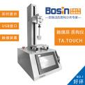 上海保圣Bosin凝胶强度测定仪 TAGEL