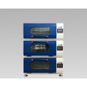 Herocell C1全能型二氧化碳振蕩培養箱|搖床
