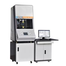 M-3000AU 新型密闭式无转子硫化仪