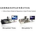 微纳米材料沉积喷墨打印系统