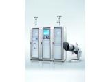 长光程空气质量连续自动监测系统
