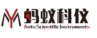 蚂蚁源科学仪器(北京)有限公司