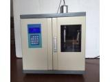 多用途恒温超声提取机NP-650CT