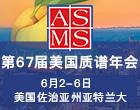 ASMS2019