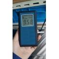 便攜式微量溶解氧儀ZRX-28529