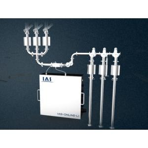 IAS-Online-l1 在線式近紅外光譜分析儀