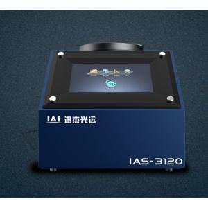 IAS-3120 近紅外光譜分析儀