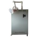 Cnonline 实验室废气处理系统 空气净化器