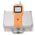 泵吸式氫氣檢測儀 ZRX-29440