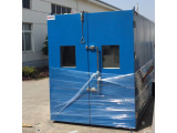硫化试验箱