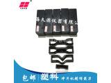橡胶塑料哑铃裁刀(可定制)