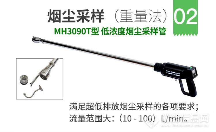 MH3300上傳_04.jpg