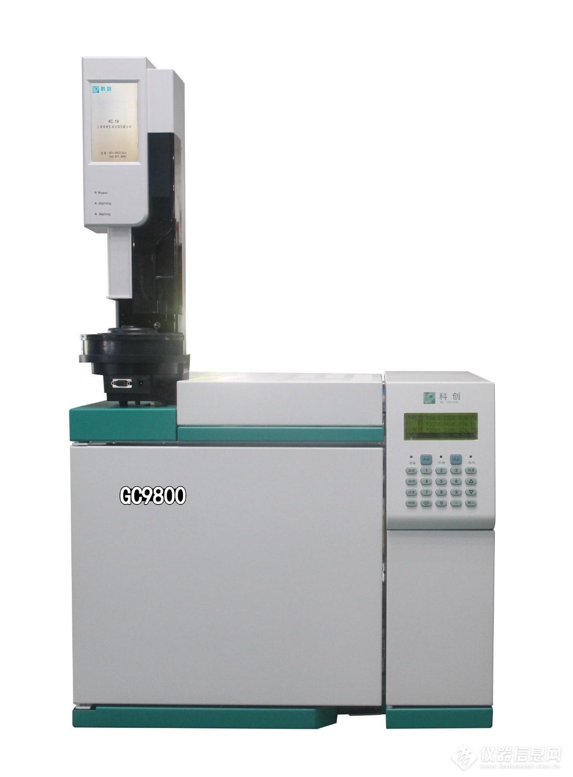 GC9800 .jpg