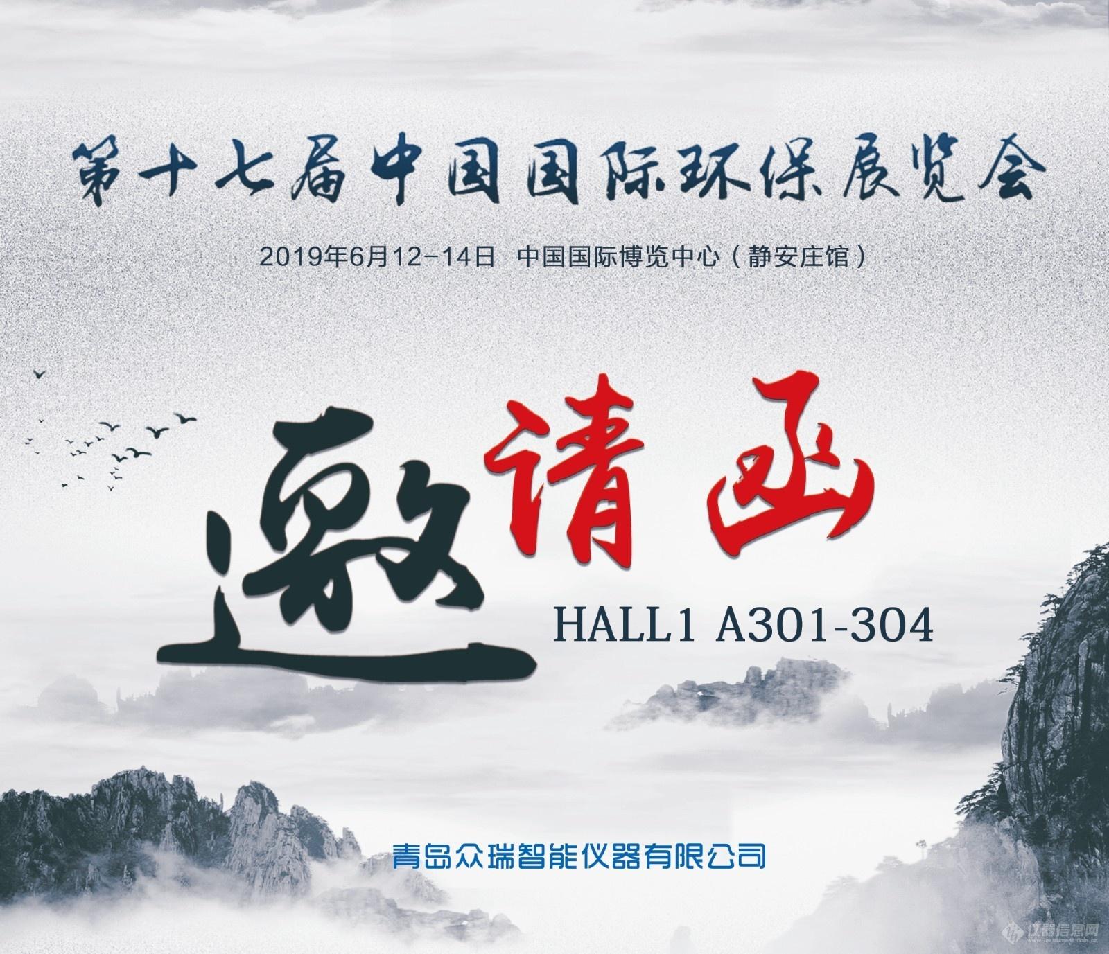 北京展会.jpg